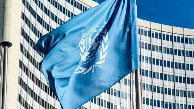 В ООН выразили готовность сотрудничать с Чубайсом в его новой должности