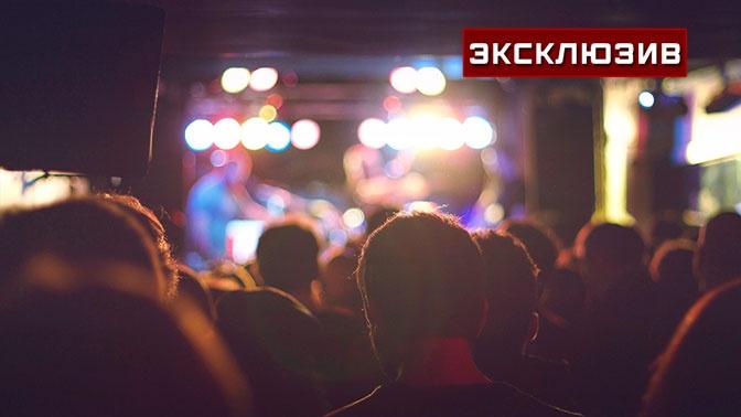 «Сами не готовы»: Пригожин прокомментировал нарушения ограничений из-за COVID-19 на концертах