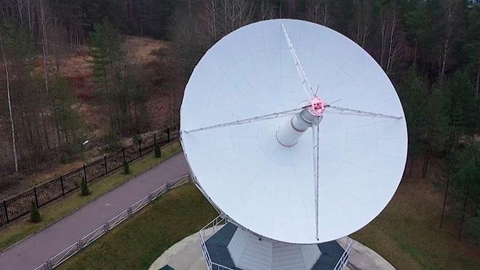 Взгляд на окраины Вселенной: как будет помогать науке и навигации новый радиотелескоп РТ-13