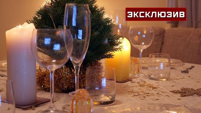 Диетолог рассказал об опасных продуктах на новогоднем столе