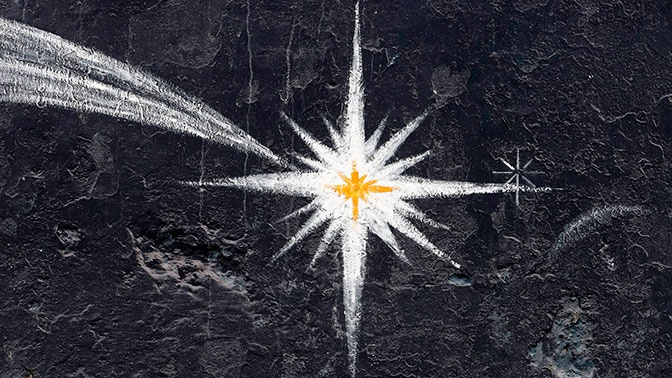 Астрономы анонсировали появление «Вифлеемской звезды»