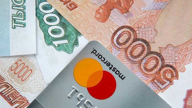 В Приморье подросток украл 740 тысяч рублей с банковской карты учительницы