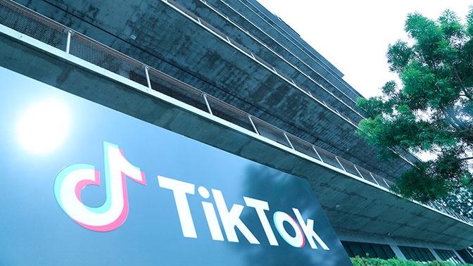 Сервис TikTok назвал 10 треков популярных в 2020 году в России