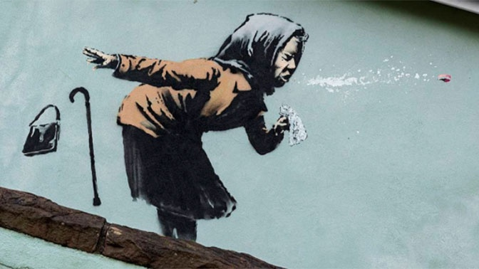Хозяйка дома с граффити Бэнкси убрала его с продажи, чтобы подумать над ценой
