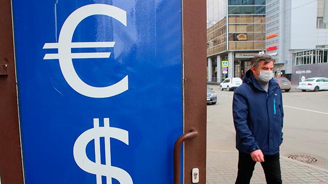 Финансист перечислил причины для отказа в выдаче банковского кредита