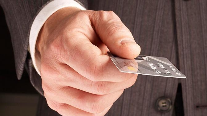 Аналитики спрогнозировали снижение процентов по кредитам в России