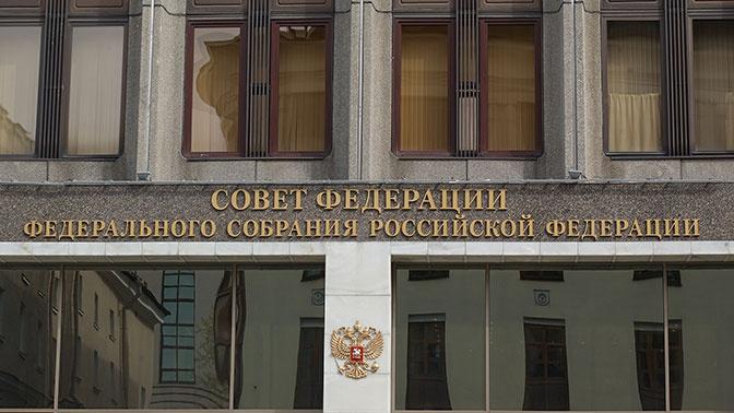 Совфед намерен законодательно запретить «трэш-стримы» после смерти девушки в прямом эфире