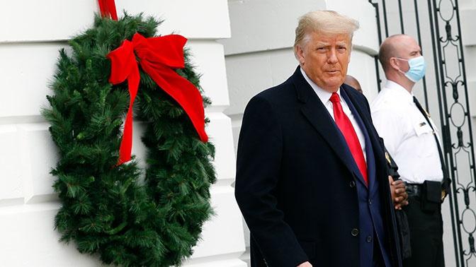 СМИ сообщили, что Трамп откажется покидать Белый дом в день инаугурации Байдена