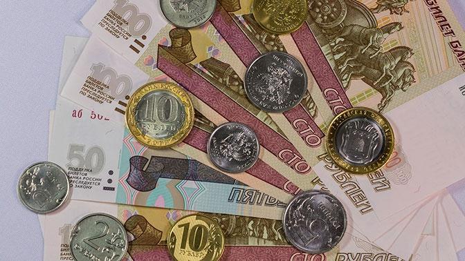 В России вводятся новые правила оплаты наличными