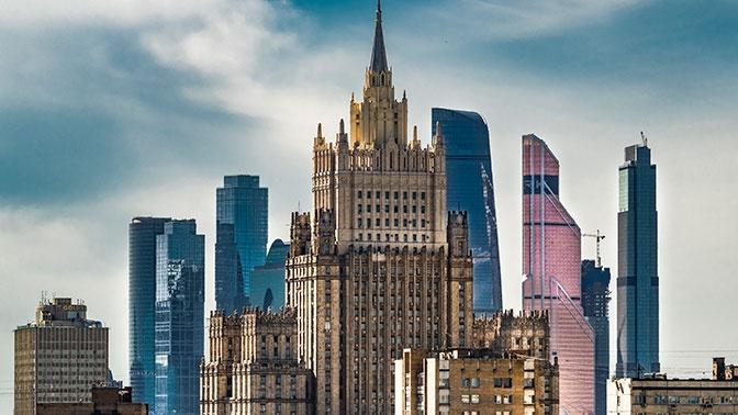 В МИД РФ подтвердили готовность к открытому диалогу с Киевом