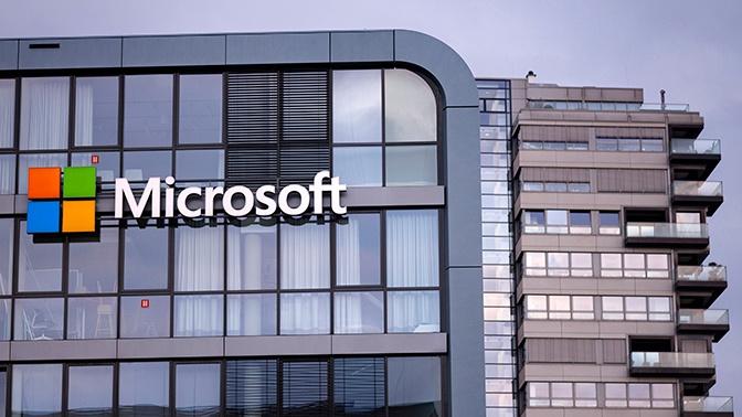 СМИ: хакеры «заразили» ряд продуктов Microsoft