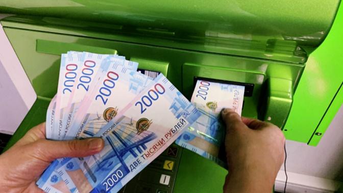 Эксперт рассказал об опасности предновогодних кредитов