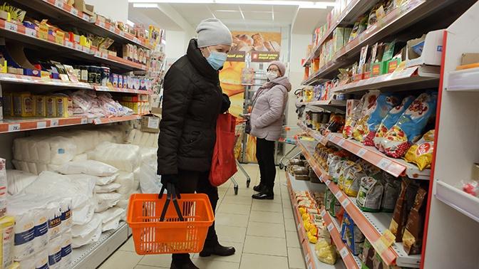 В ОП РФ предложили ввести продуктовые карточки и соцпитание для малоимущих