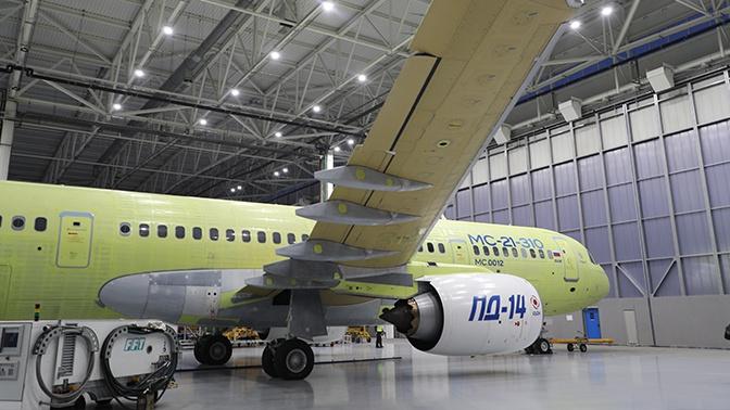 Первый полет самолета МС-21-310 с отечественными двигателями ПД-14