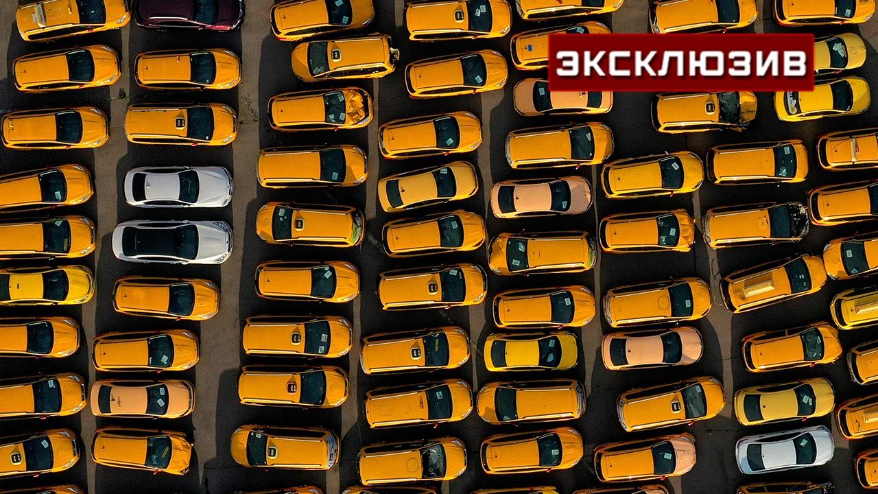Водители и агрегаторы такси прокомментировали ситуацию с ростом цен на поездки в Москве