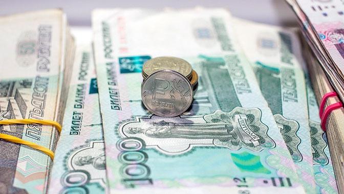 Эксперт рассказала, от чего зависит рост зарплат в 2021 году