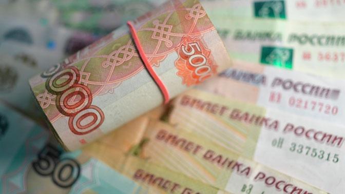 В России повысили МРОТ и прожиточный минимум