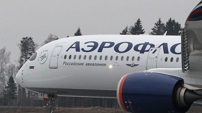 «Аэрофлот» открывает продажу субсидированных билетов на Дальний Восток, в Калининград и Крым
