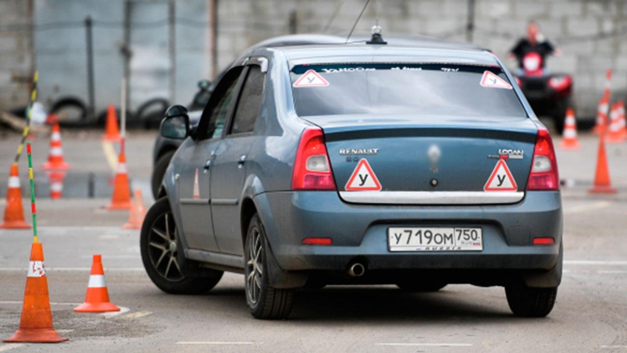 В России изменится порядок взаимодействия ГИБДД с автошколами