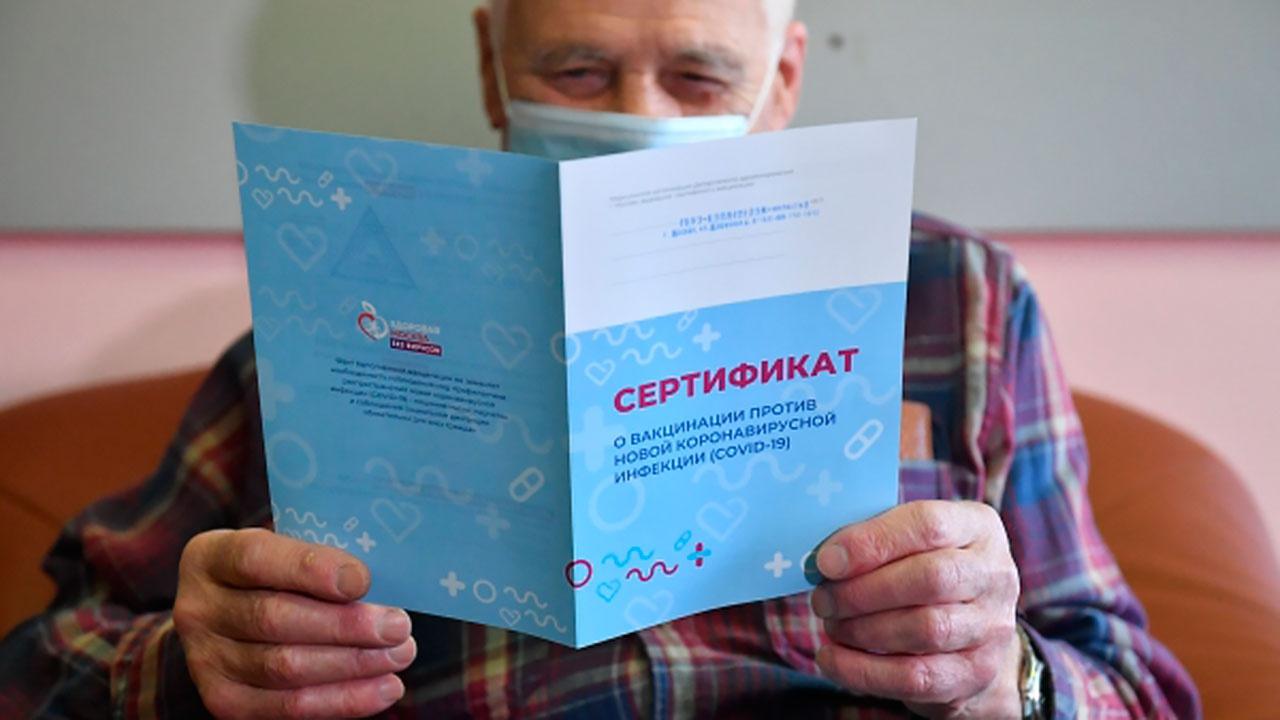 Путин поручил рассмотреть вопрос о выдаче сертификатов гражданам, привившимся от COVID-19