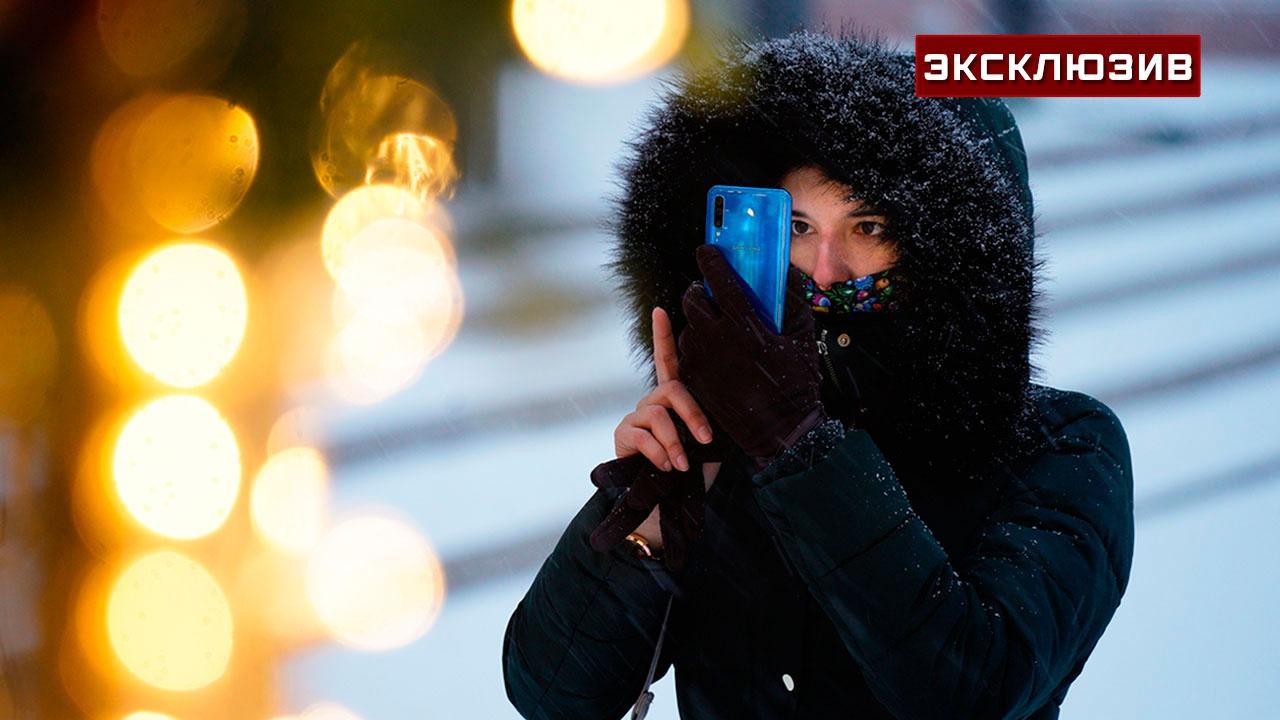 Эксперт рассказал, из-за чего может воспламениться смартфон на морозе