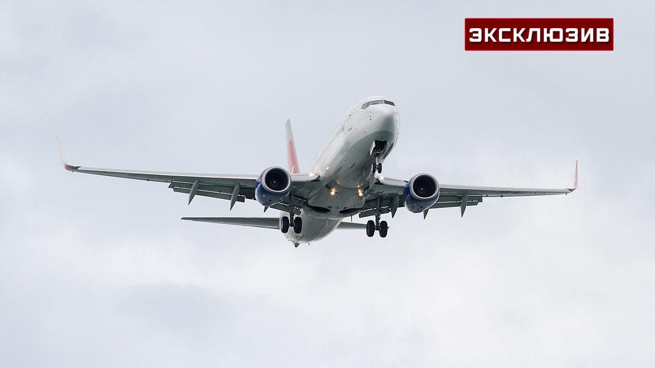 Эксперт назвал главный риск при использовании ваучеров на авиаперелеты