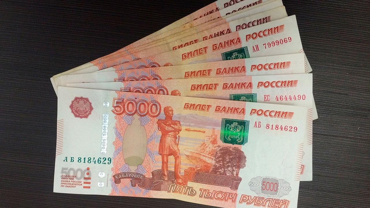 В ПФР назвали условие для получения пенсии свыше 30 тысяч рублей