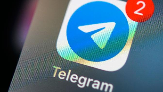 Эрдоган завел канал в Telegram