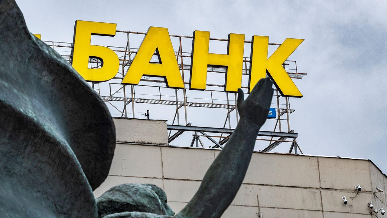 В России государству могут запретить покупать банки