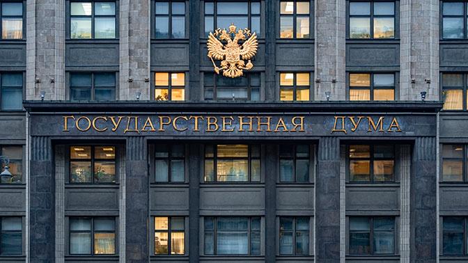 В Госдуме оценили перспективы отношений Москвы и Берлина при Лашете