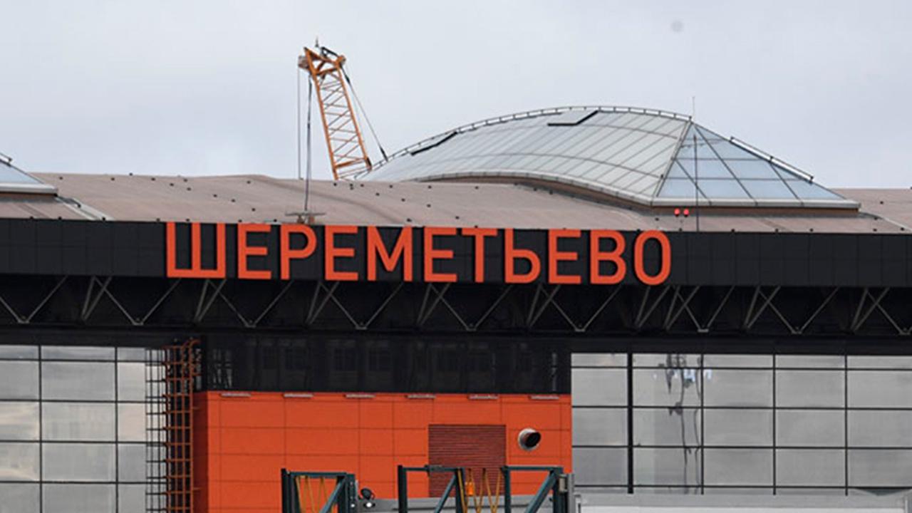 В Шереметьево прокомментировали сообщение СМИ о потопе в одном из терминалов