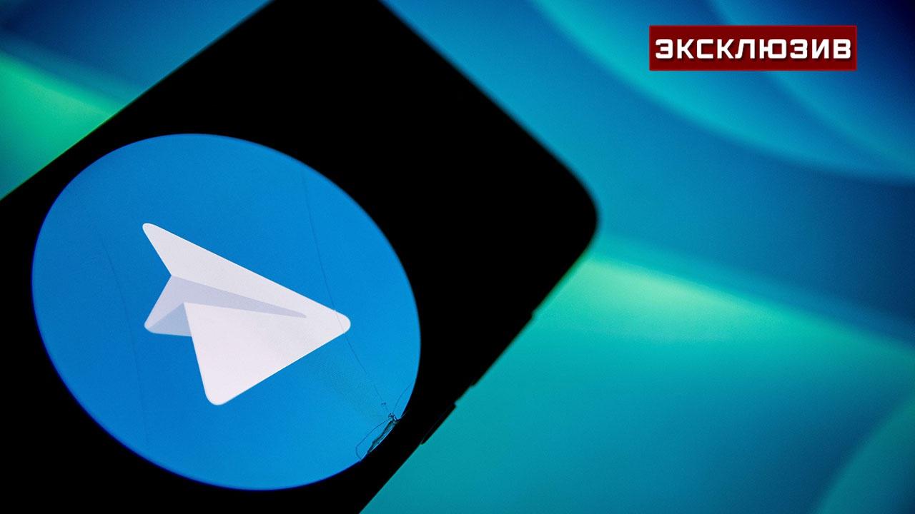 Эксперты объяснили борьбу с Telegram в США местью Трампу