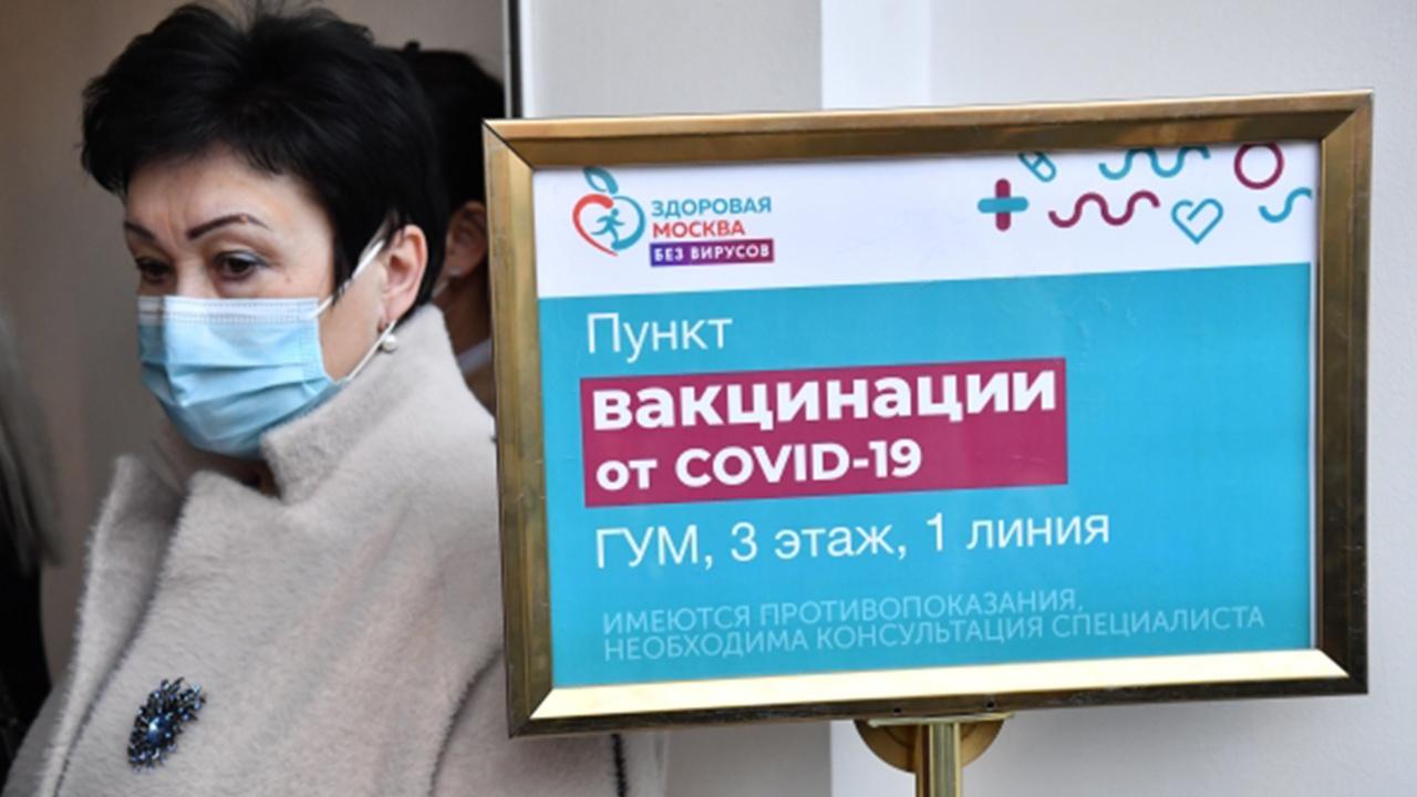 В Кремле оценили идею введения COVID-паспортов