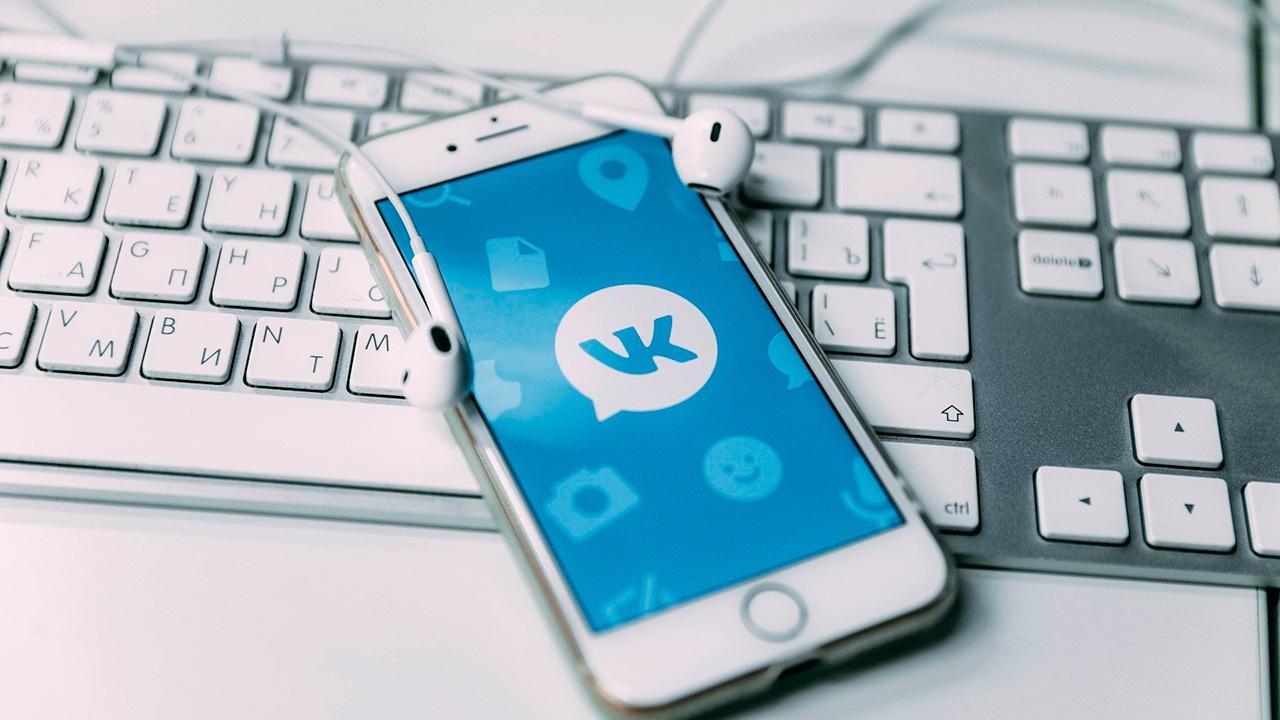Роскомнадзор потребовал от «ВКонтакте» пресекать вовлечение несовершеннолетних в совершение противоправных действий