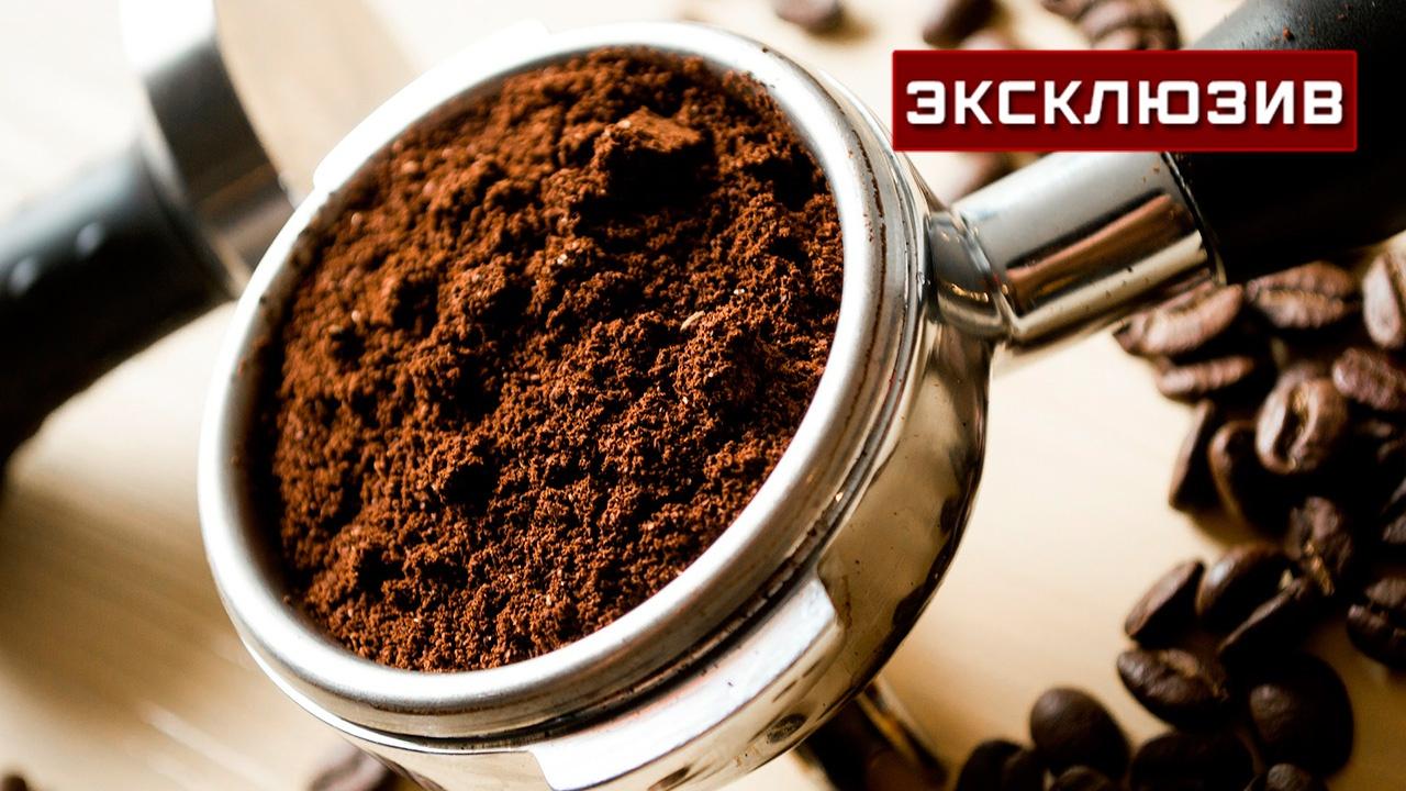 Диетолог рассказал о влиянии кофе на продолжительность жизни