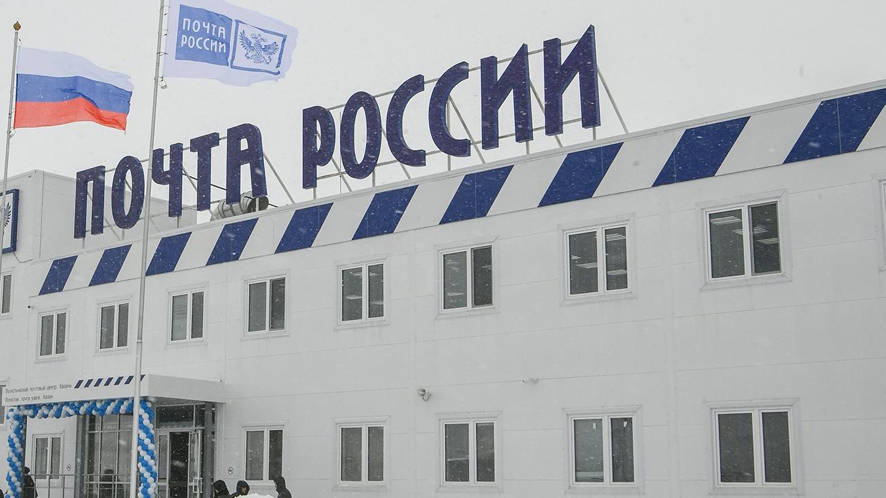 «Почта России» обнаружила в посылке похожий на гранату предмет
