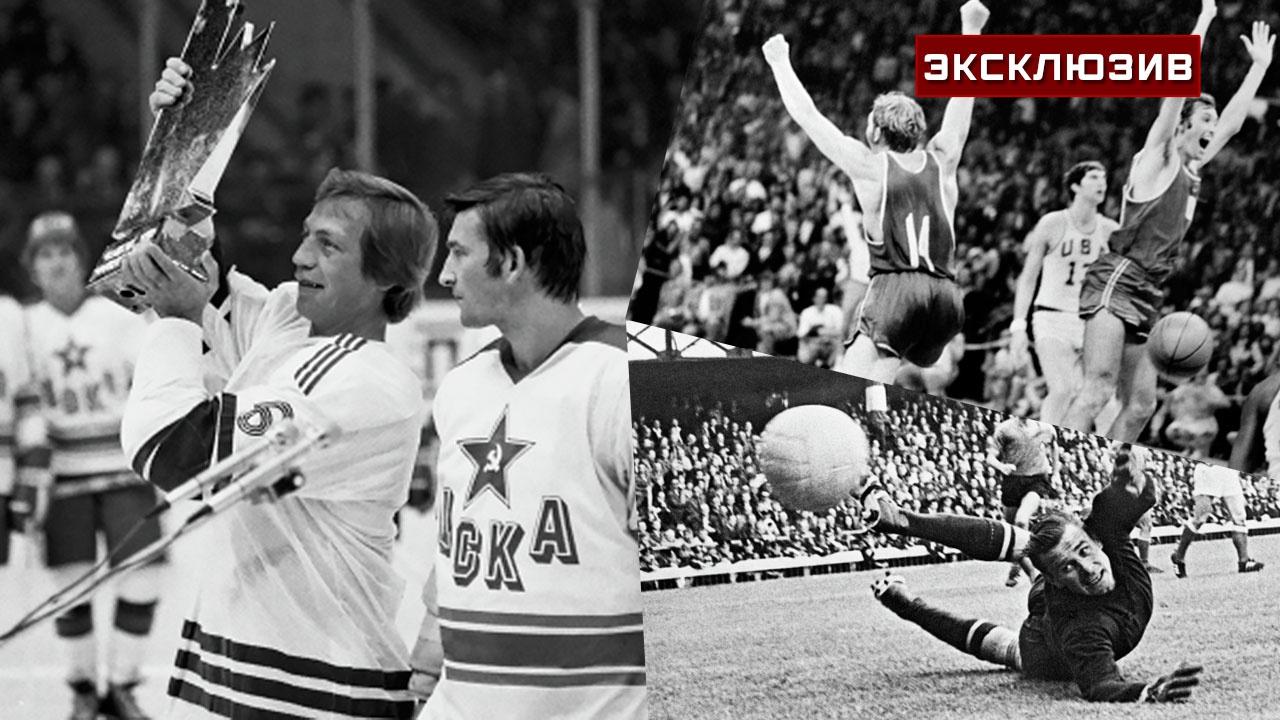 «Так добьемся успеха»: комментатор призвал гордиться спортивными достижениями СССР