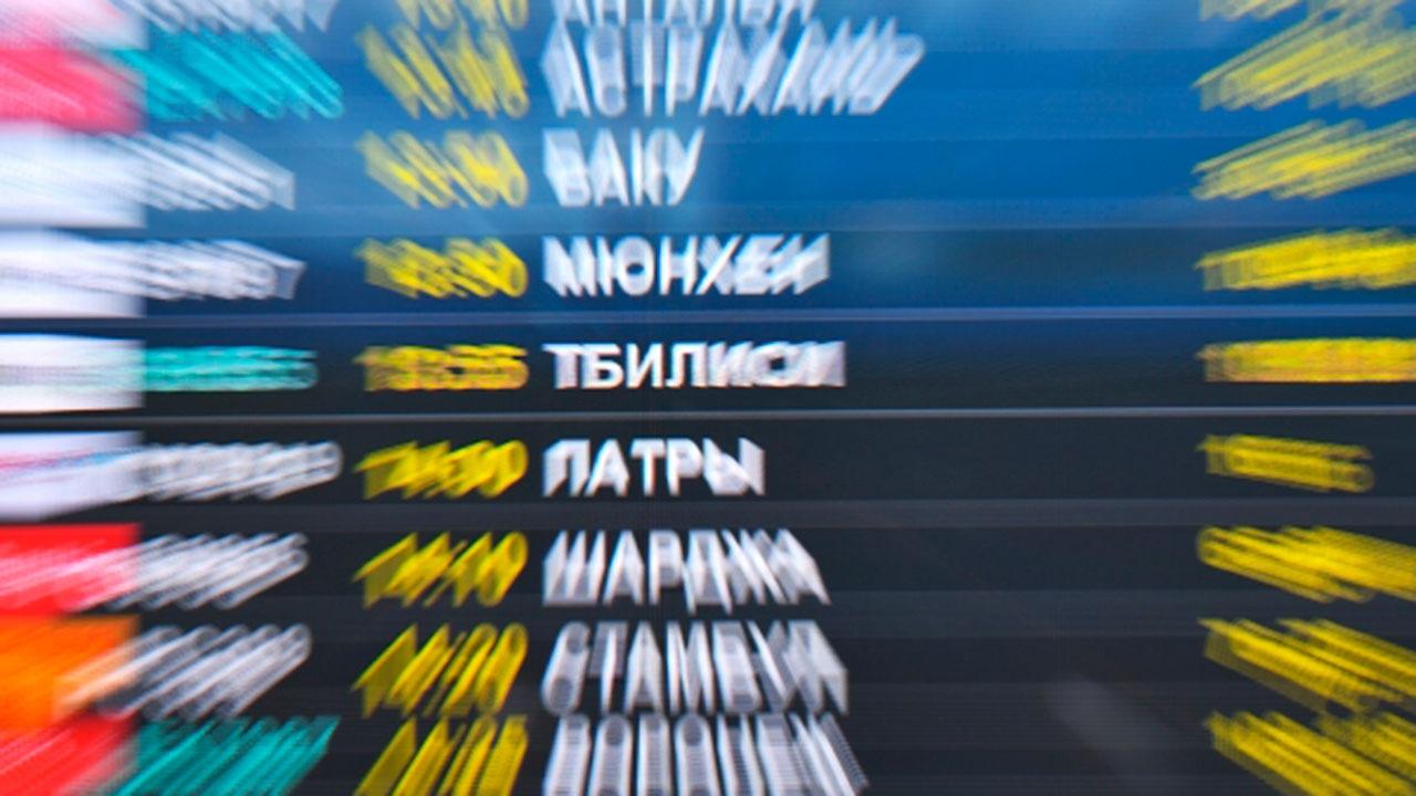 Грузия отменила запрет на авиасообщение с другими странами