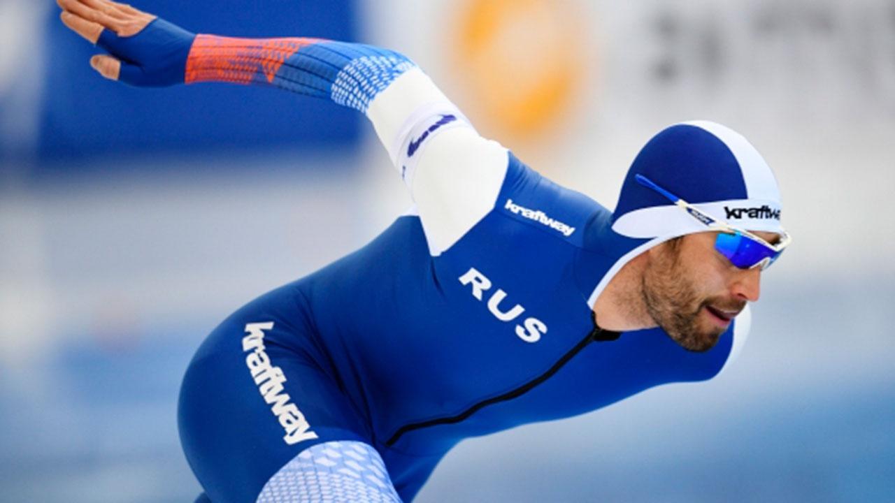 Конькобежцев из России в полном составе допустили к старту на первом этапе Кубка мира