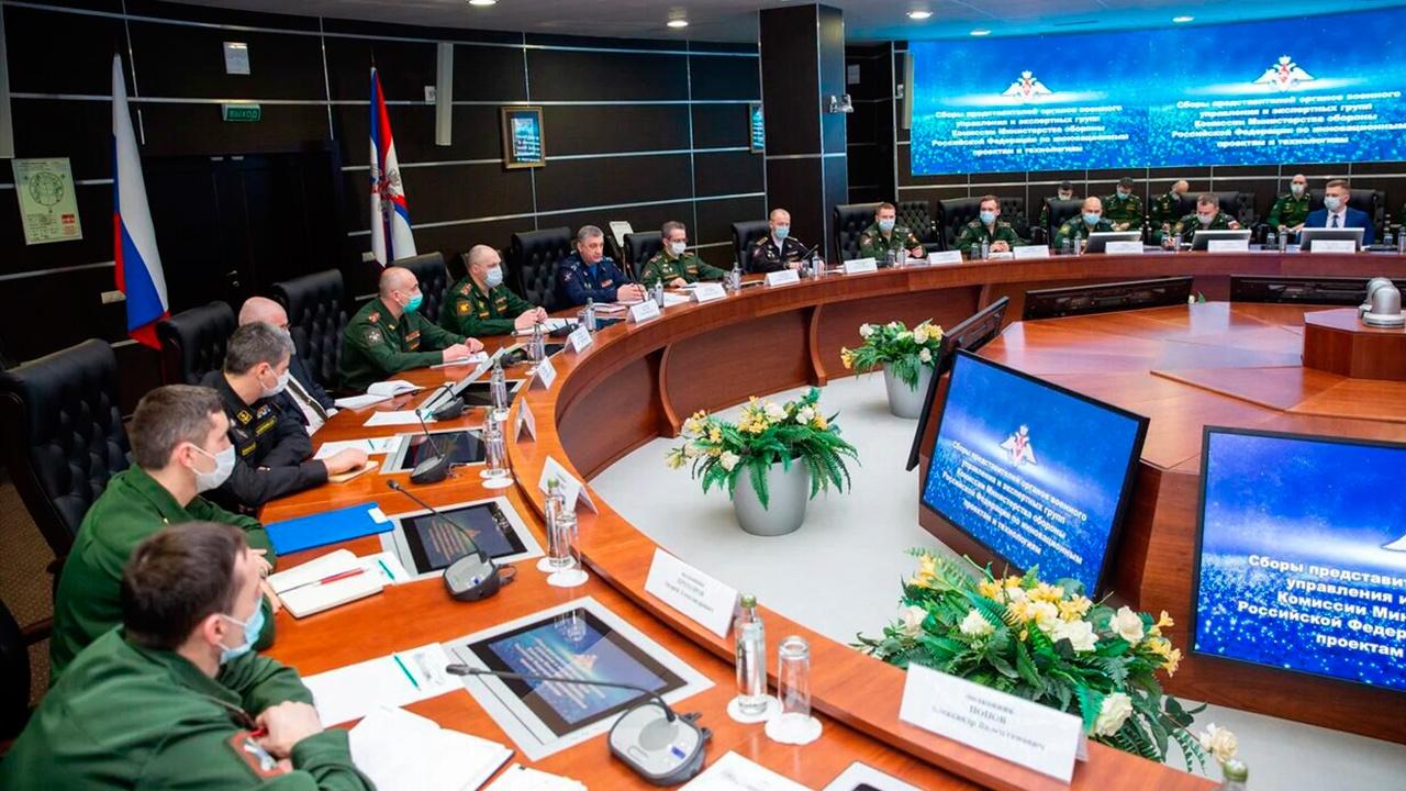 Комиссия Минобороны по инновационным проектам и технологиям обсудила работу в 2021 году