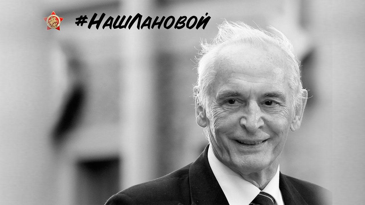 «Бессмертный полк России» запускает акцию воспоминаний о Василии Лановом