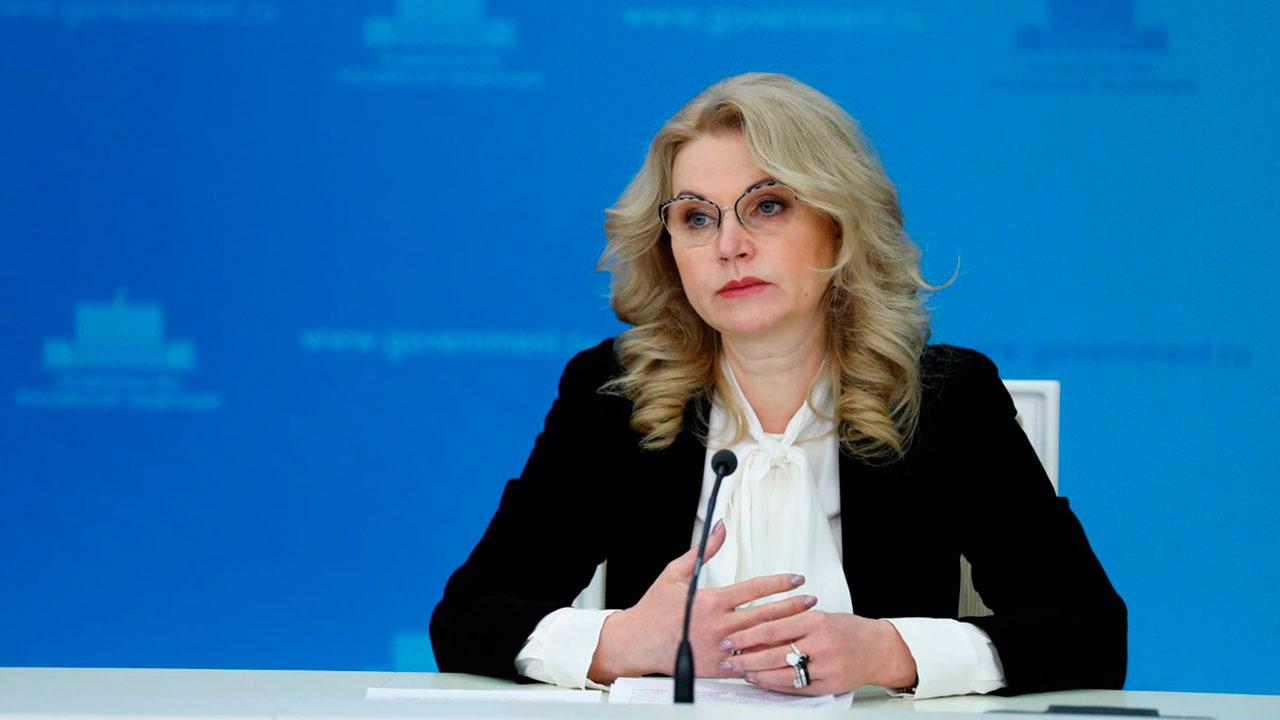 Голикова сообщила о стоимости модернизации системы здравоохранения РФ