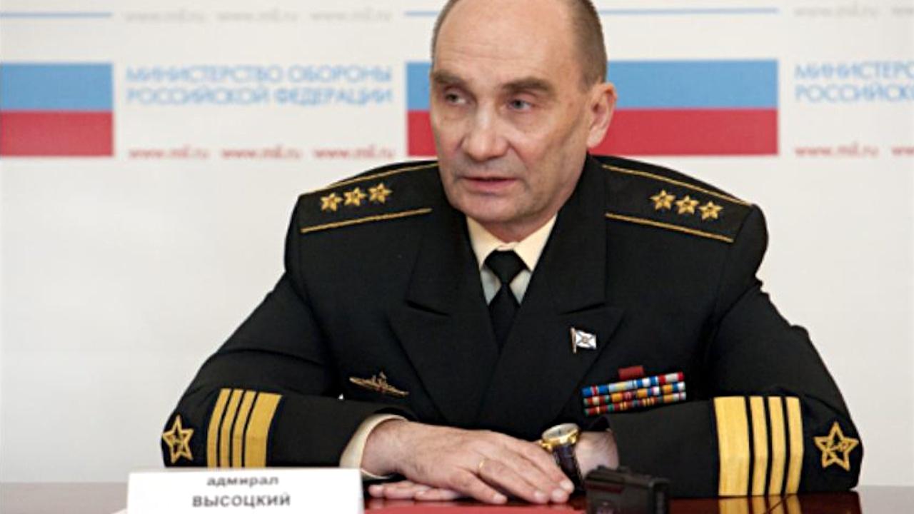 Скончался экс-главком ВМФ России адмирал Высоцкий