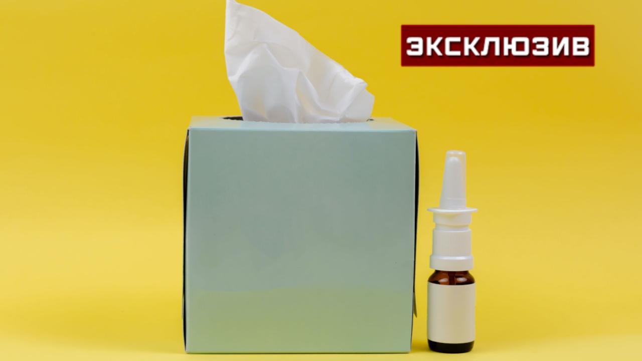 Кардиолог предупредил об опасности сосудосуживающих капель для носа