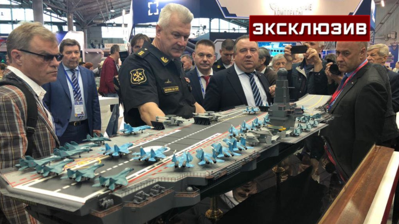 Атомный «Ламантин»: глава ОСК рассказал о перспективе создания нового авианосца в России
