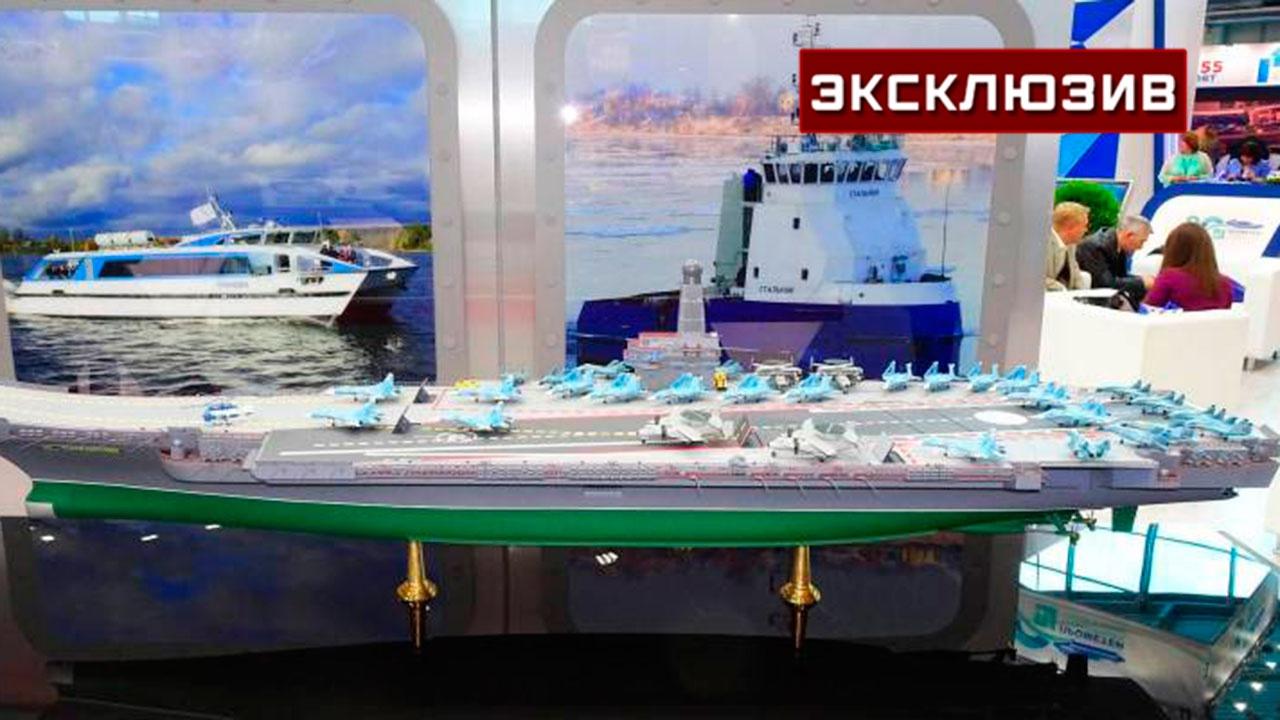 Военный эксперт оценил возможность утверждения в РФ проекта авианосца «Ламантин»