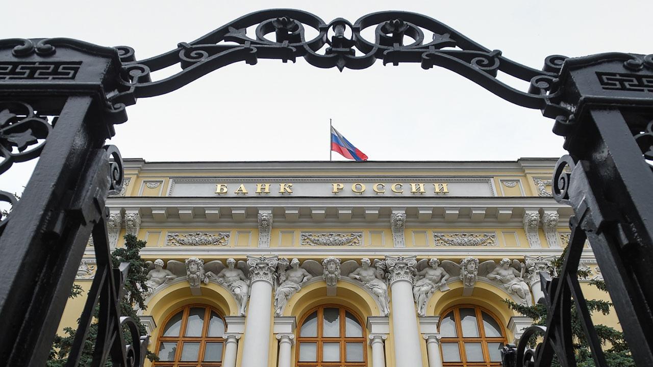 Центробанк предупредил о новой схеме кибермошенничества со счетами юридических лиц