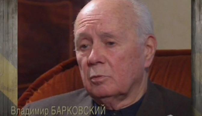 Д/ф «Атомная драма Владимира Барковского» (12+)