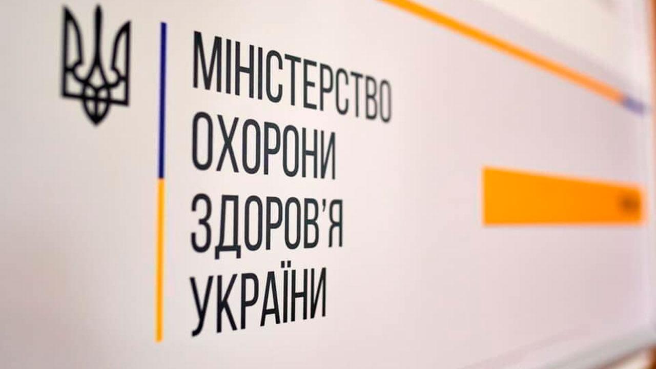 США планируют дополнительно выделить миллионы долларов на украинское здравоохранение