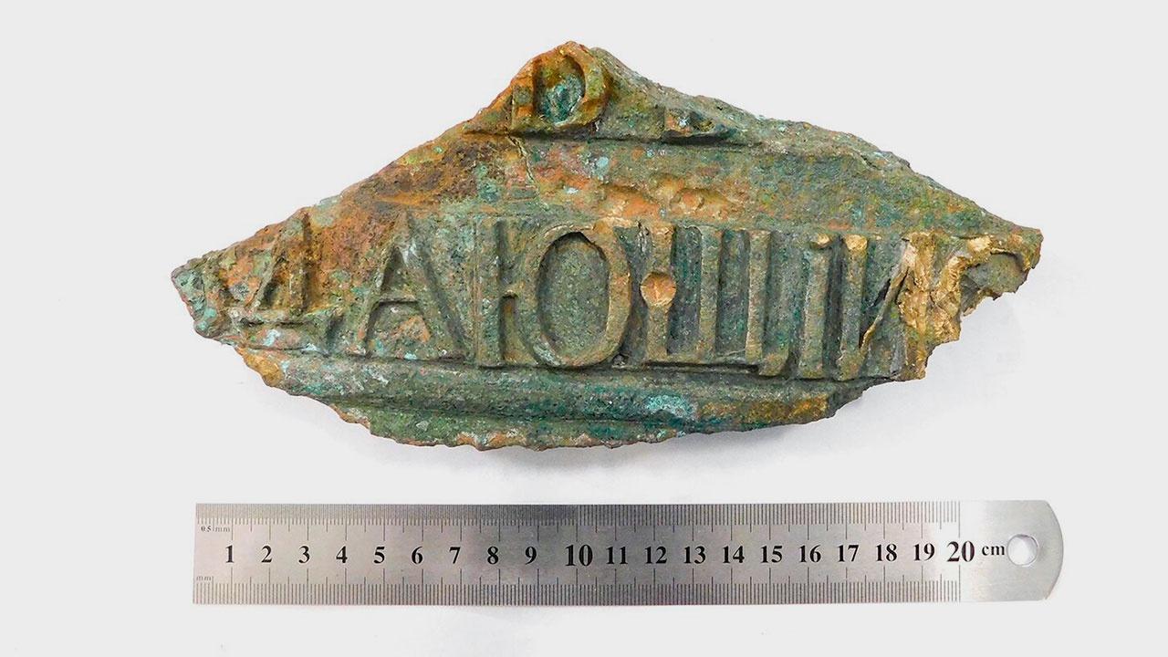 В Москве нашли фрагменты церковных колоколов конца XVIII века